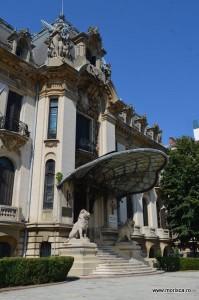 Muzeul National George Enescu Bucuresti